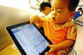 Sono un bambino della generazione touch e mi piace il tablet...