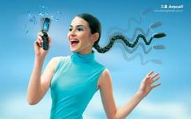 Il Mobile Ad vale 300 milioni di euro