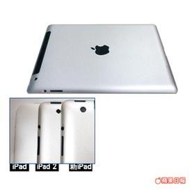 iPad 3, prima foto online?