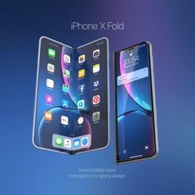 Smartphone pieghevoli: cosa farà Apple?