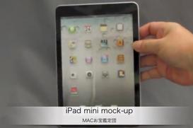 Telenovela iPad Mini, episodio x+1!