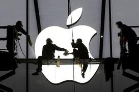 WWDC Apple 2016: si punta sui servizi