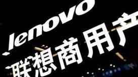 Lenovo non teme la sparizione dei PC